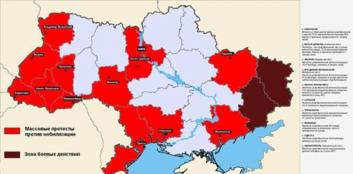Ukraine-régions-conscription-carte.jpg