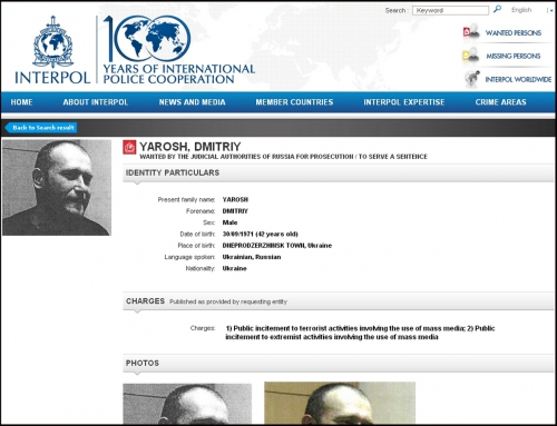 ClipBoard_Yarosh_Interpol_02.jpg