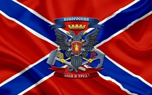 flag-novorossiya2.jpg