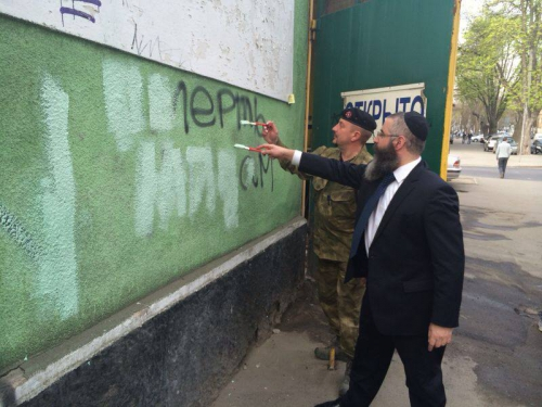 Right-Sector-Jews-MinisterioG-3.jpg