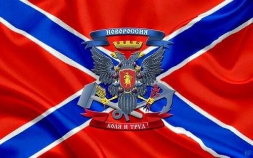 RPD, RPL, RND, République Populaire de Donetsk, Novorossia, Novorossiya, Donetsk, Lougansk, Ukraine, Donbass, table des négociations