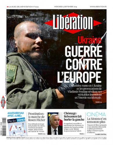 liberation-cover.jpg