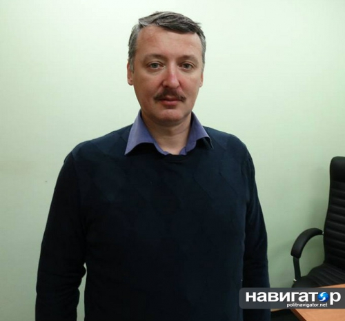 novorossia,novorossiya,donetsk,lugansk,ukraine,russie,igor strelkov,guerrier