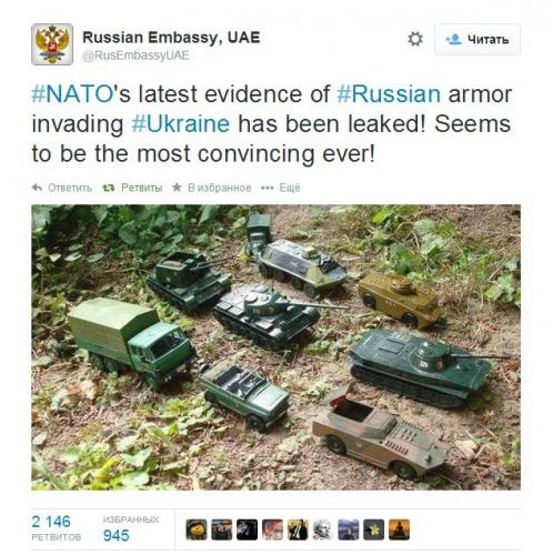 OTAN-Preuve.jpg