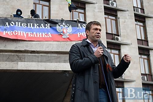 ukraine,rada,20 novembre 2013,oleg tsarov,euromaïdan,coup d'état,usa