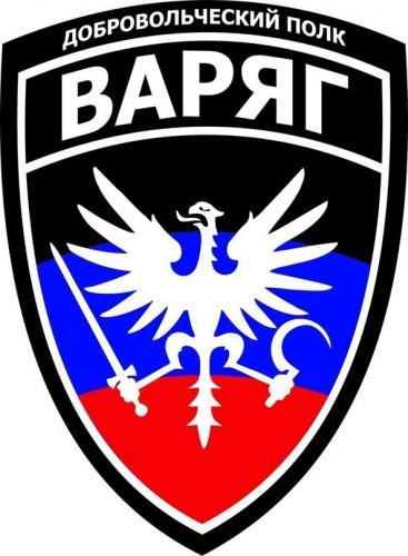 battalion varyag,varyag,bataillon varyag