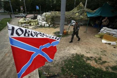 Novorossia-Flag-01.jpg