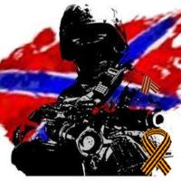 Ukraine-Donbass-novorossia-FAN-Nouvelle-Russie-200x200.png