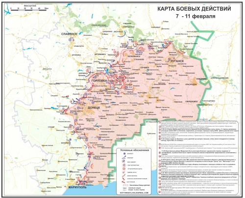ukraine,novorossia,novorossiya,donbass,russie,usa,minsk 2.0