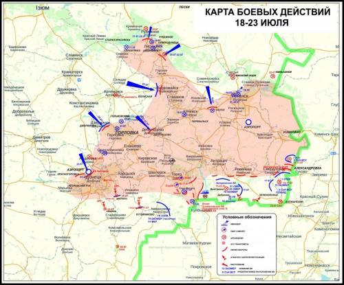 ukraine,donbass,novorossiya,donetsk,verrou,chaudron,contre-attaque
