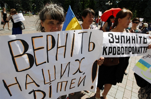 Antiwar-protest-in-western-Ukraine-July-2014.jpg